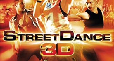 street dance 3d trailer español